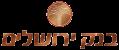 בנק_ירושלים