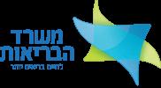 Israeli_Ministry_of_Health_logo